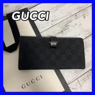 Gucci - GUCCI 長財布 ヴィンテージ 正規品