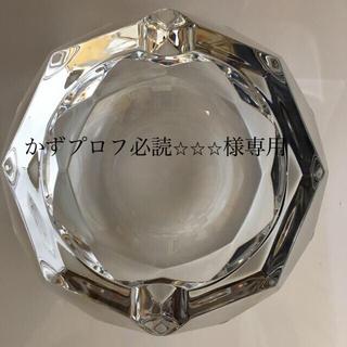 バカラ(Baccarat)のBaccarat 灰皿(灰皿)