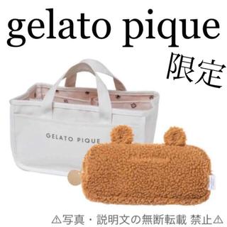 gelato pique - ⭐️限定・新品⭐️【ジェラートピケ × どうぶつの森】トート&ポーチ★付録❗️
