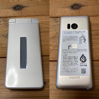 アクオス(AQUOS)のAQUOSケータイ SH-02L ゴールド SIMロック解除済み(携帯電話本体)