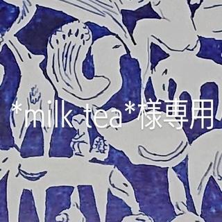mina perhonen - ミナペルホネン手拭い 3枚セット