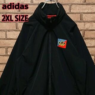 アディダス(adidas)のadidas トレフォイル ロゴ ジップアップ ブラック ナイロン ジャケット(ナイロンジャケット)
