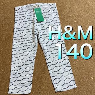 H&M - 新品タグ付き140スパッツレギンス H&M