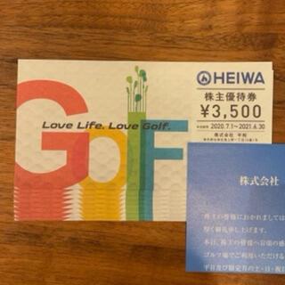 平和 HEIWA  PGM 株主優待 28,000円分(ゴルフ場)