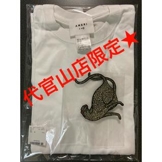 アメリヴィンテージ(Ameri VINTAGE)のレア☆【Ameri VINTAGE】ホワイトCUSTOM CHEETAH TEE(Tシャツ(半袖/袖なし))