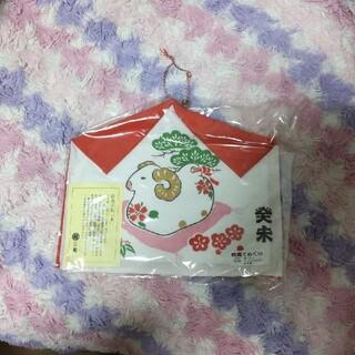 ミツコシ(三越)の【未使用】絵馬手ぬぐい未(ノベルティグッズ)