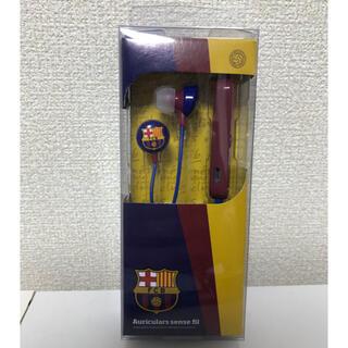 FCバロセロナ公式グッズ ワイヤレスイヤホン (サッカー)