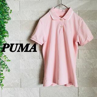 プーマ(PUMA)のPUMA プーマ ポロシャツ ゴルフウェア Tシャツ カットソー テニスウェア(ポロシャツ)