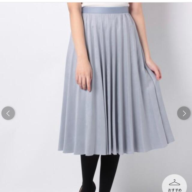 ANAYI(アナイ)のANAYI スカート レディースのスカート(ロングスカート)の商品写真