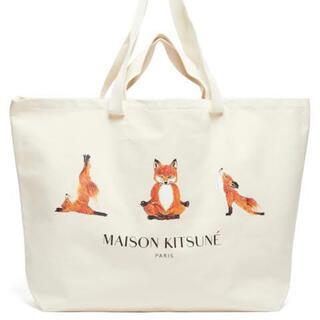 MAISON KITSUNE' - 「新品未使用」MAISON KITSUNEトートバッグ