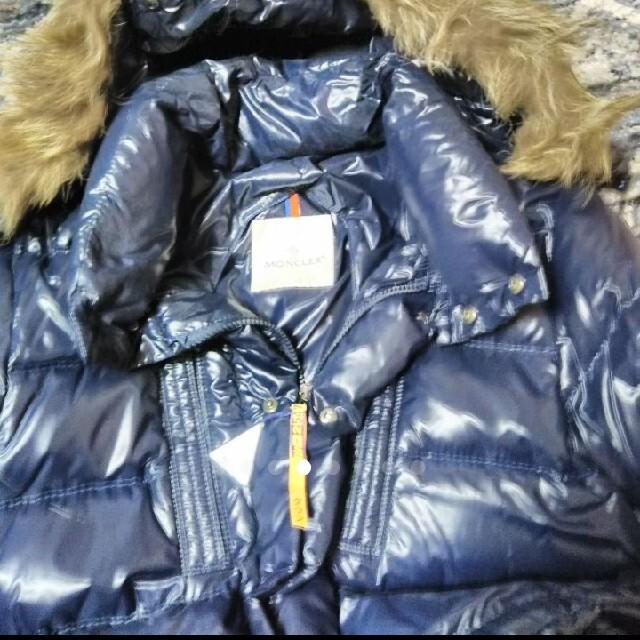 MONCLER(モンクレール)の最終値下げ MONCLER モンクレール ダウン ロッド メンズのジャケット/アウター(ダウンジャケット)の商品写真