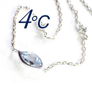 4℃ - 4℃ ヨンドシー K10WG アクアマリン ダイヤ ブレスレット