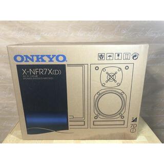オンキヨー(ONKYO)のONKYO X-NFR7X-D スピーカーシステム ペア D-NFR7X(スピーカー)