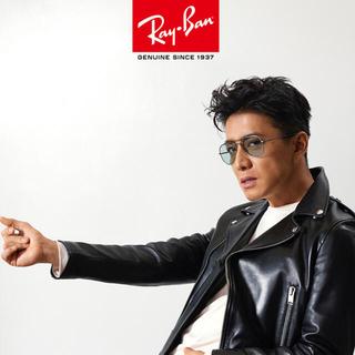 Ray-Ban - レイバン キムタク