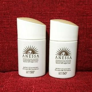 アネッサ(ANESSA)のアネッサ ❁ パーフェクトUV スキンケアBB ❁ ファンデーション 2色セット(BBクリーム)