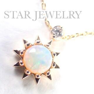 STAR JEWELRY - スタージュエリー K10YG オパール ダイヤ SUNBRUST ネックレス