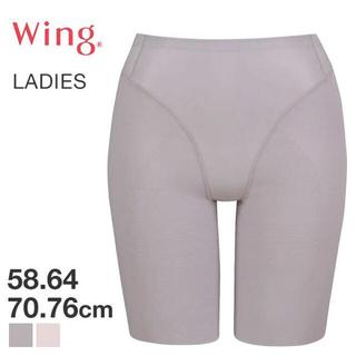 ウィング(Wing)のウイング ガードル 70cm キュッとアップパンツ(その他)