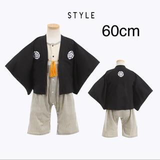 新品 袴ロンパース 60cm 羽織 ブラック×ベージュ(和服/着物)