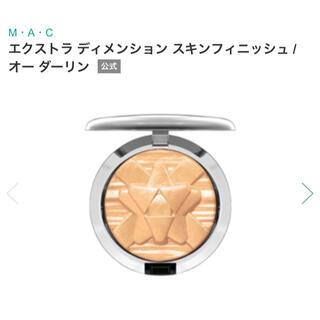 MAC - MAC エクストラ ディメンション スキン フィニッシュ
