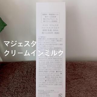 ナリスケショウヒン(ナリス化粧品)のmasさま(乳液/ミルク)