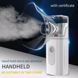 ■ 携帯用最小最軽量 超音ネブライザー 蒸気吸入器 ブルー ☆訳あり(加湿器/除湿機)