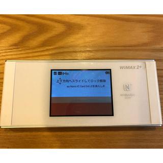 HUAWEI - Speed Wi-Fi NEXT W05
