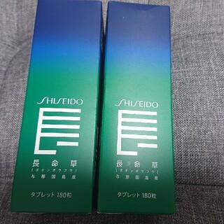 シセイドウ(SHISEIDO (資生堂))の★新品未開封★長命草 タブレット 2箱(その他)
