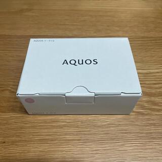 シャープ(SHARP)の【新品未使用】SoftBank AQUOSケータイ2 601SH ピンク(携帯電話本体)