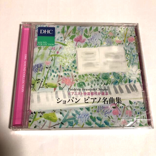 ディーエイチシー(DHC)のDHC ショパン ピアノ名曲集 CD サウンドコレクション(クラシック)