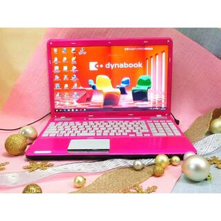 東芝 - 綺麗で可愛い!キャンディピンクのパソコン