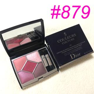 クリスチャンディオール(Christian Dior)のDior サンク クルール クチュール 879     【新品】(アイシャドウ)