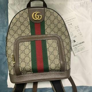 Gucci - グッチ オフィディア GGスモールバックパック リュック