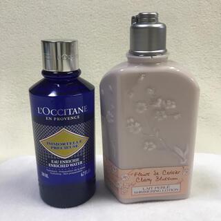 ロクシタン(L'OCCITANE)のロクシタン IMP エクストラ フェイスウォーター & ボディミルク(化粧水/ローション)