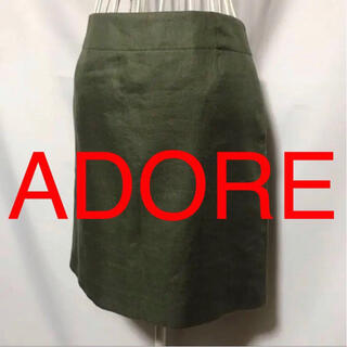 ADORE - ★ADORE/アドーア★極美品★タイトスカートM.9号
