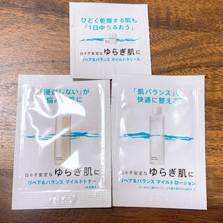 キュレル(Curel)の敏感肌用 化粧水 クリーム サンプル(サンプル/トライアルキット)