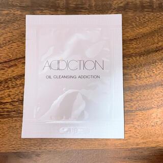 ADDICTION - ADDICTION オイルクレンジング サンプル