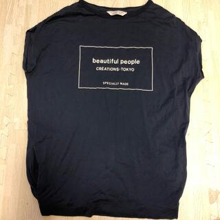 ビューティフルピープル(beautiful people)のbeautiful people Tシャツ(Tシャツ(半袖/袖なし))