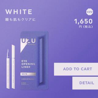 FLOWFUSHI - 新品未開封 UZU アイオープニングライナー ウズ ホワイト アイライナー