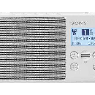 ソニー(SONY)の新品未開封XDR-56TV (W) [ホワイト](ラジオ)