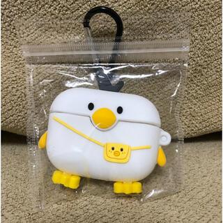 AirPods Pro ケース シリコン ひよこ(ヘッドフォン/イヤフォン)