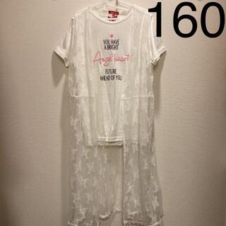 エンジェルハート(Angel Heart)のアンサンブル ロングベスト 半袖Tシャツ エンジェルハート 160(Tシャツ/カットソー)