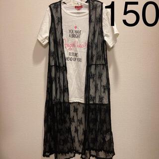 エンジェルハート(Angel Heart)のアンサンブル ロングベスト 半袖Tシャツ エンジェルハート 150(Tシャツ/カットソー)