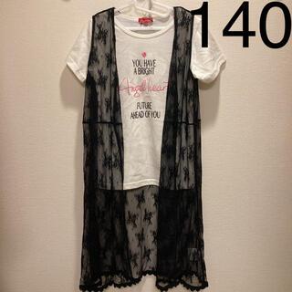 エンジェルハート(Angel Heart)のアンサンブル ロングベスト 半袖Tシャツ エンジェルハート 140(Tシャツ/カットソー)