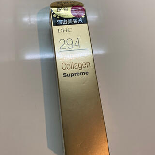 DHC - DHC スパコラスプリーム S S 美容液50ml