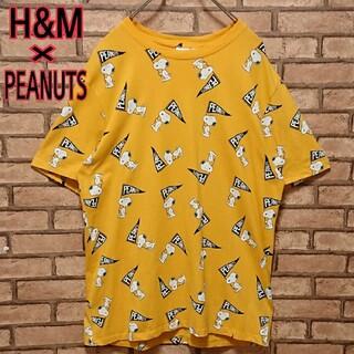 エイチアンドエム(H&M)のH&M × PEANUTS コラボ スヌーピー 総柄 半袖 Tシャツ(Tシャツ(半袖/袖なし))