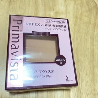 Primavista - プリマヴィスタ パウダーファンデーション ピンクオークル03