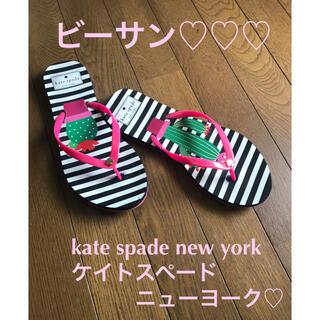 kate spade new york - ■引越しSALE♡■ kate spade new yorkサンダル♡
