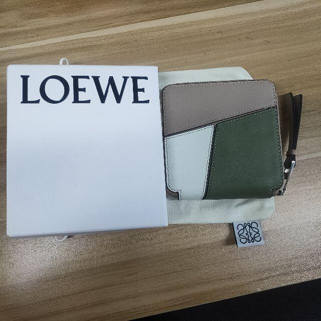 LOEWE(ロエベ)のLOEWE パズル ジップ 二つ折り財布 レディースのファッション小物(財布)の商品写真