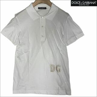 ドルチェアンドガッバーナ(DOLCE&GABBANA)のJ5204 美品 ドルチェ&ガッバーナ DGワッペン ポロシャツ ホワイト 48(ポロシャツ)