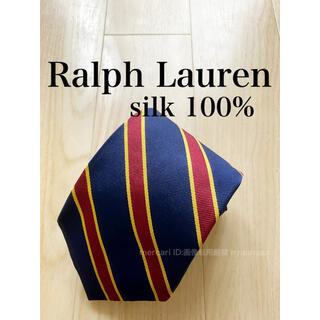 Ralph Lauren - 1  ラルフローレン レジメンタル ネクタイ ネイビー Ralph Lauren